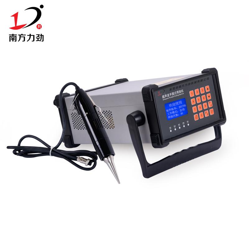 超声波手焊机数显卡手持式焊接机NK-S3505A