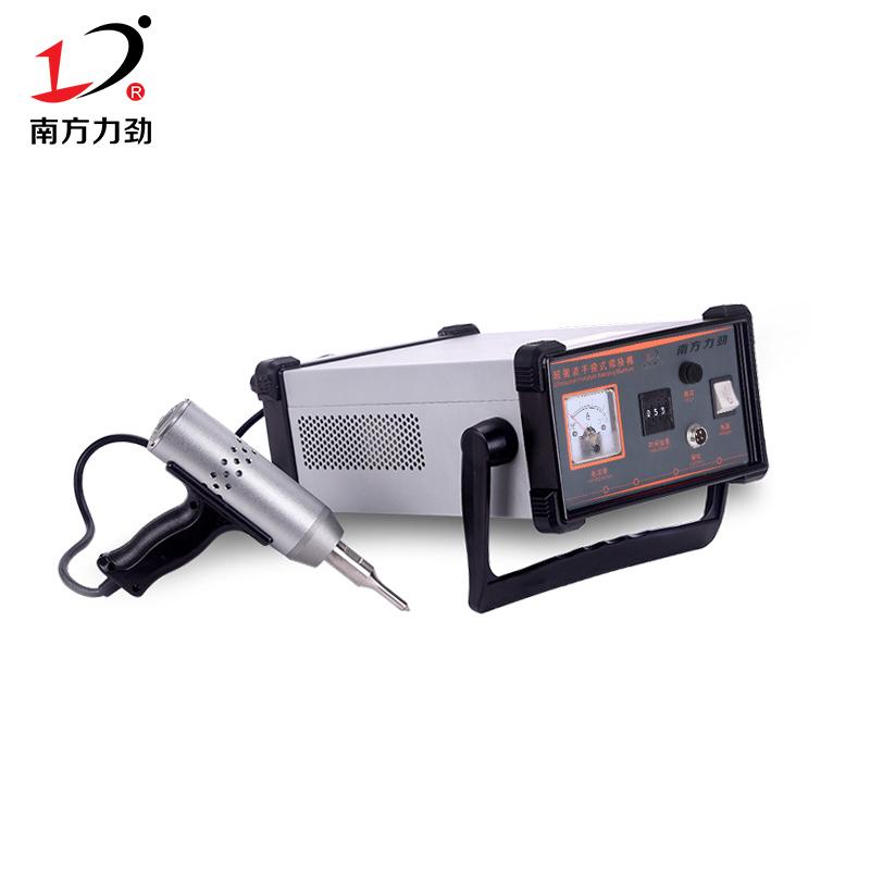 超声波手焊机拨码式焊接机手持式焊接机NK-S3505B